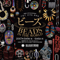 20170309beads_flyer-1.png